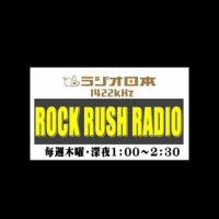 Rock Rush Radio