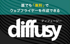 diffusy
